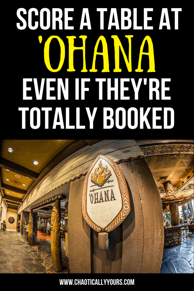 How to score a table at Ohana, even if they're booked solid!
