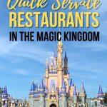 quick service in magic kingdom pin image